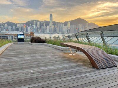 Exterpark Magnet Ipè – Hong Kong